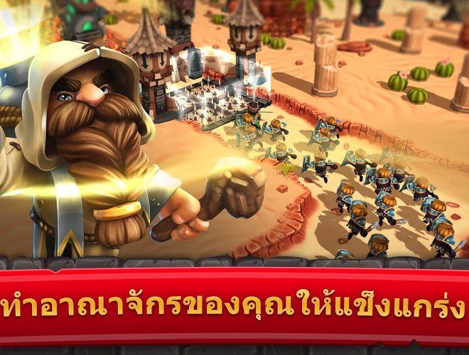 เล่น Royal Revolt 2: Tower Defense on pc 3