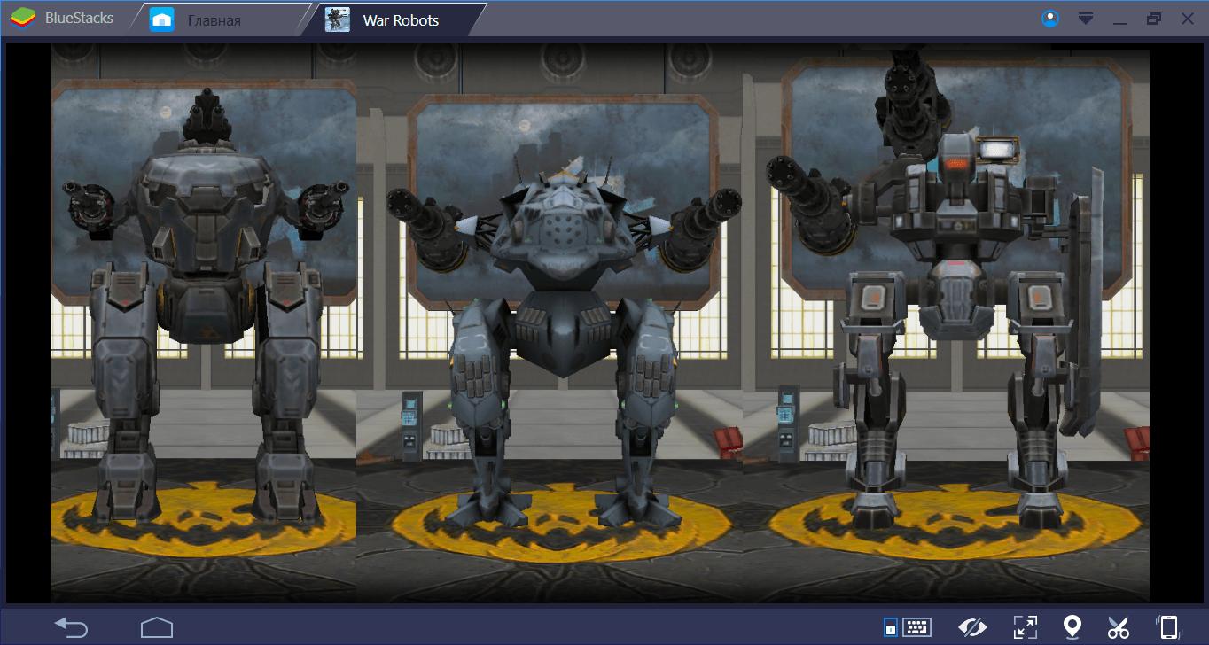 War Robots. Роли в бою