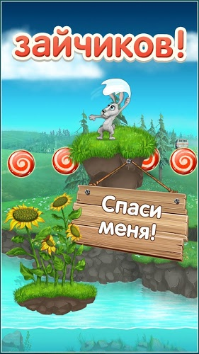 Играй Masha and the Bear on PC 7