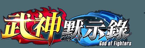 暢玩 武神默示錄-三國性轉了 PC版