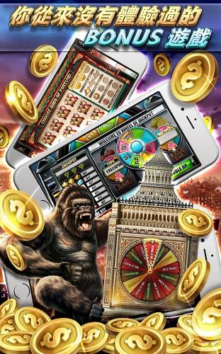 暢玩 Full House Casino PC版 4