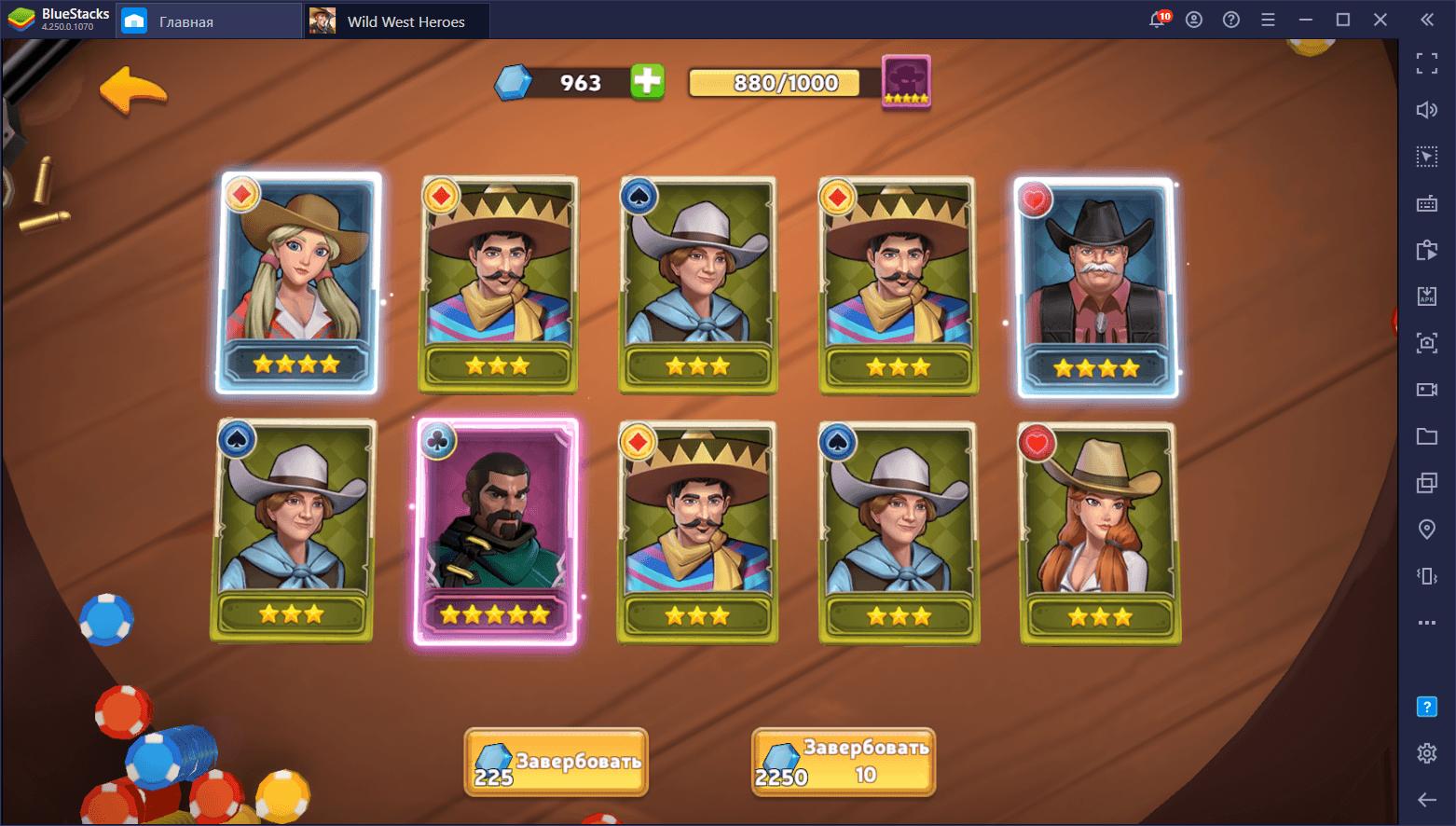 Как выигрывать перестрелки в Wild West Heroes