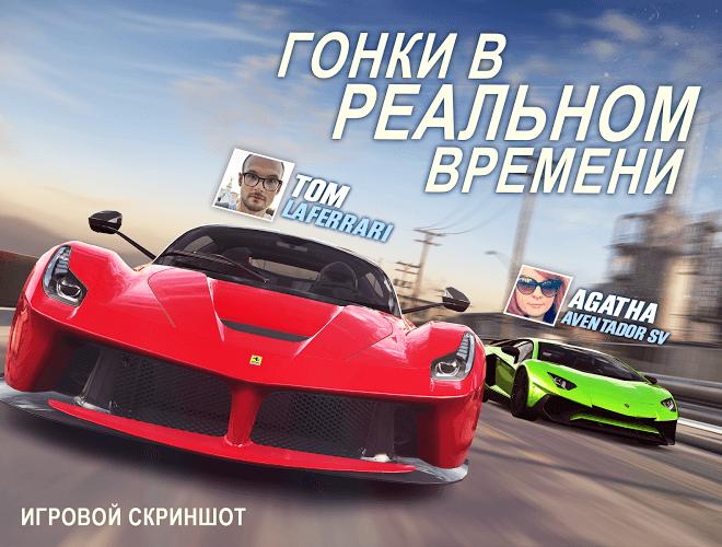 Играй CSR Racing 2 На ПК 12