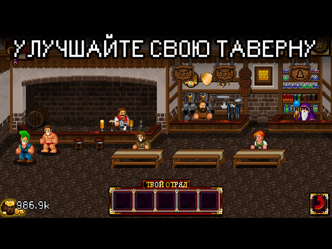 Играй Soda Dungeon На ПК 16