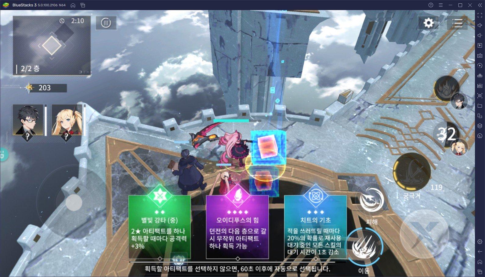 X2: 이클립스 드디어 오픈! 액션 RPG의 재미를 블루스택 앱플레이어로 PC에서 제대로 느껴보세요!