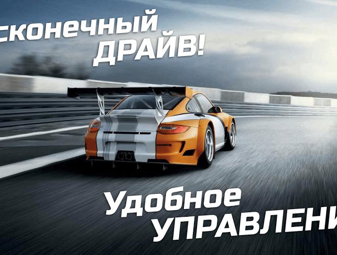 Играй Road Drivers: Legacy На ПК 15