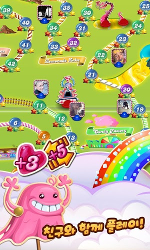 즐겨보세요 Candy Crush on pc 6