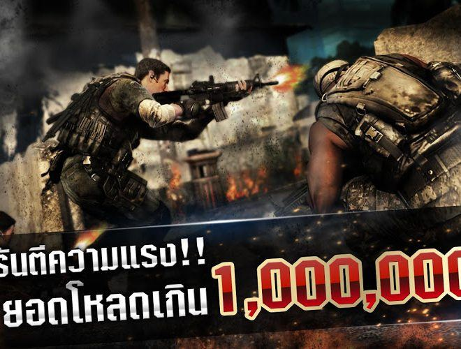 เล่น Special Force Net on PC 3