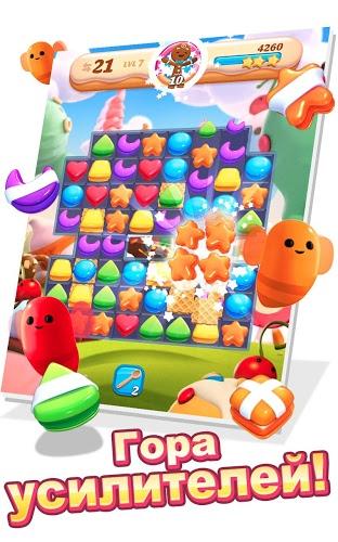 Play Cookie Jam Blast on PC 10