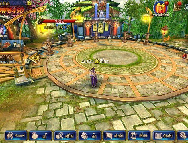 เล่น Loong Craft-TH on PC 25