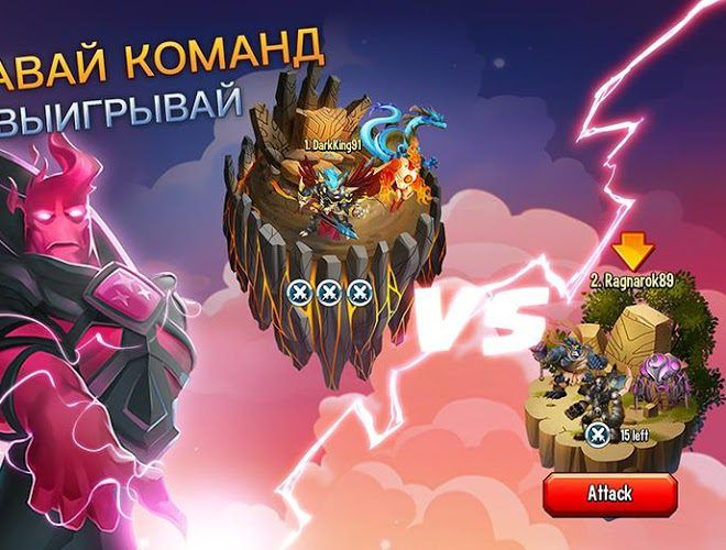 Играй Monster Legends На ПК 14