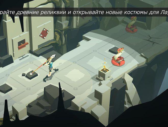 Играй Lara Croft GO На ПК 15