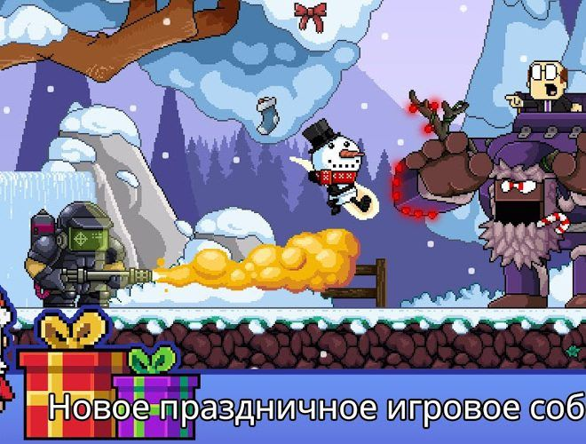 Играй Dan The Man На ПК 3