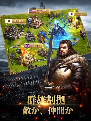 プレーする King of Avalon: Dragon Warfare on PC 4