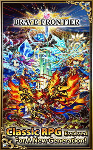 Play Brave Frontier on PC 13