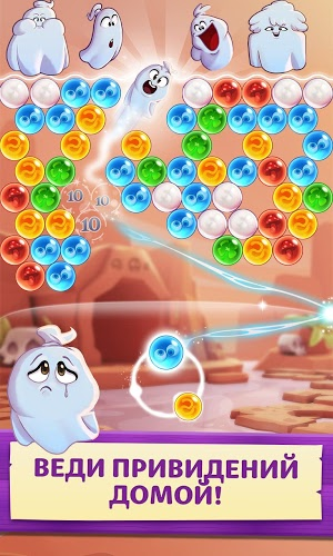 Играй Bubble Witch 3 Saga На ПК 4