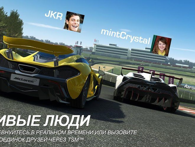 Играй Real Racing 3 on pc 9