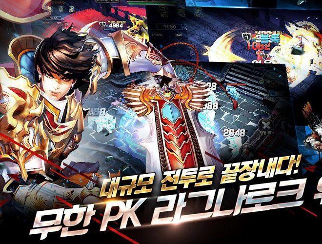 즐겨보세요 Crasher: the god of battle on PC 7