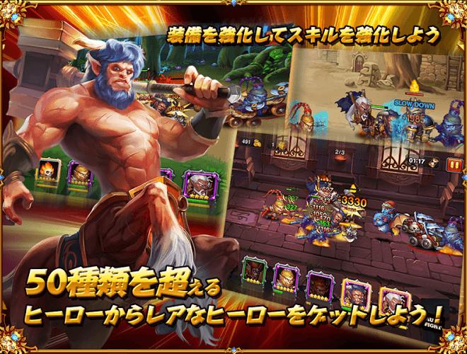プレーする Heroes Charge on PC 5