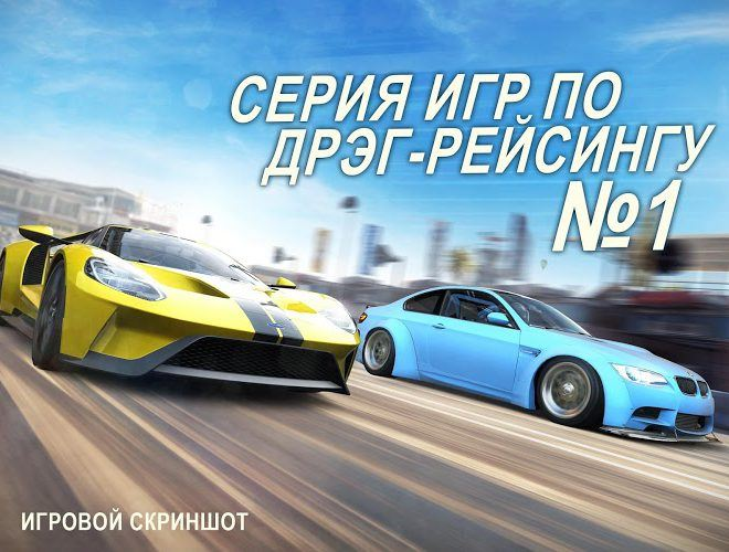 Играй CSR Racing 2 on pc 8