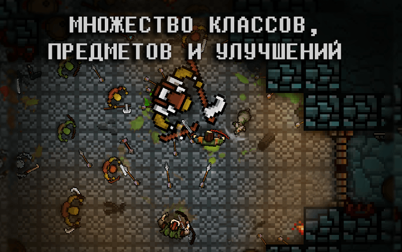Играй Pocket Rogues На ПК 6