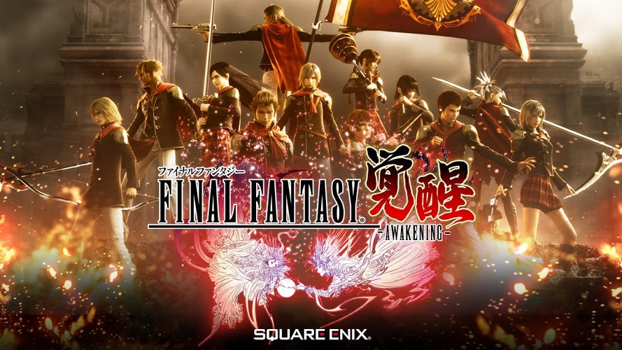 즐겨보세요 FINAL FANTASY AWAKENING on PC 3