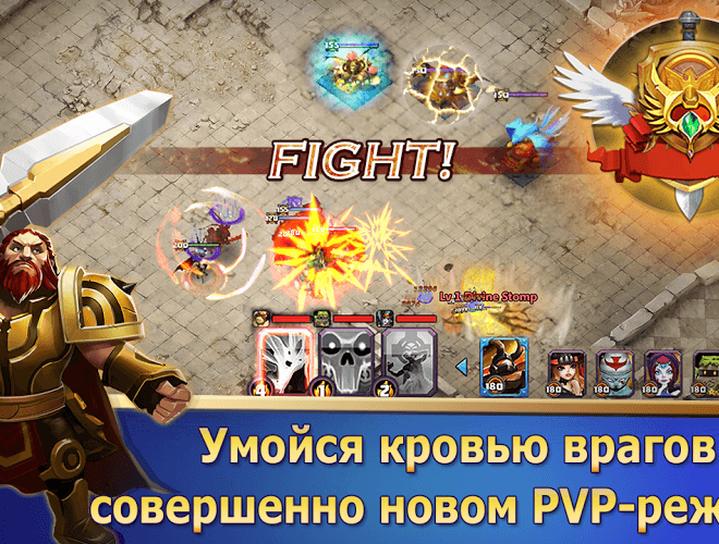 Играй Clash of Lords 2 На ПК 7