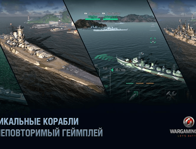 Играй World of Warships Blitz На ПК 4