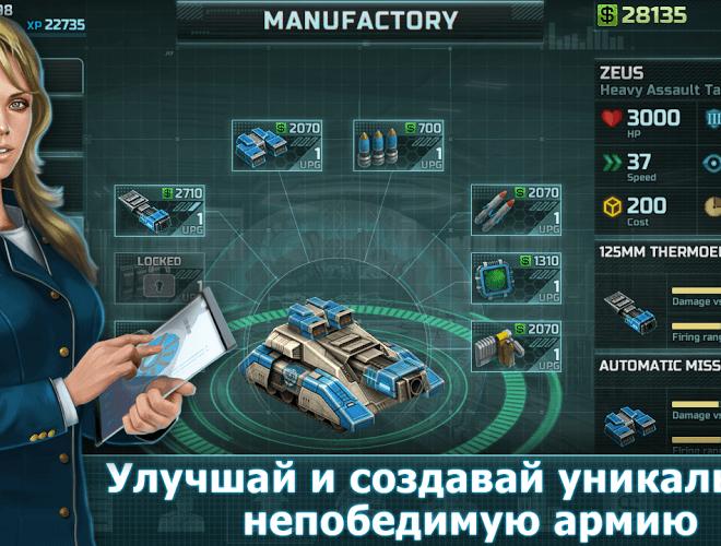 Играй Art of War 3: Modern PvP RTS На ПК 4