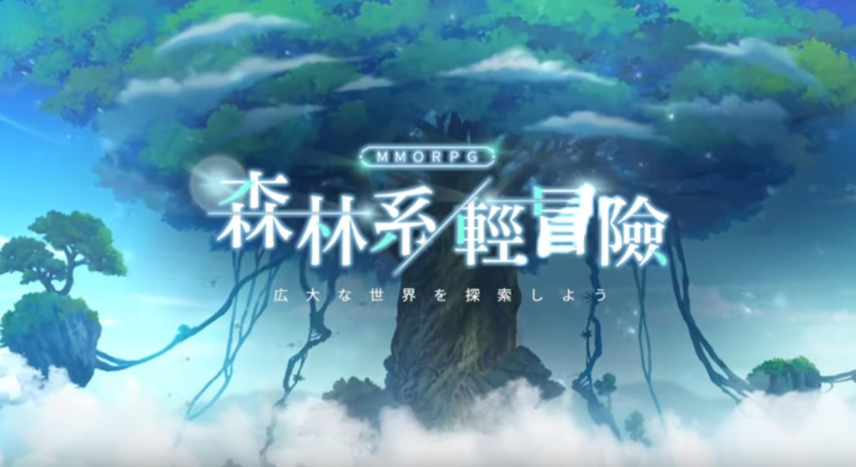 森系輕冒險《星之夢幻島》手遊  一同探索卡巴拉奇幻國度