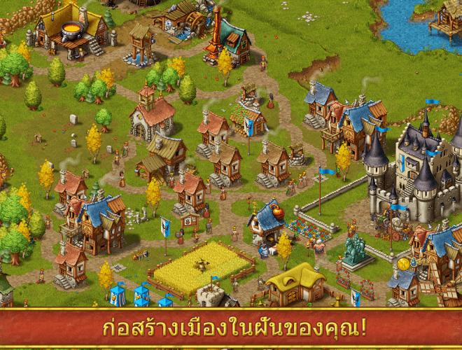 เล่น Townsmen – เกมกลยุทธ์ on PC 9