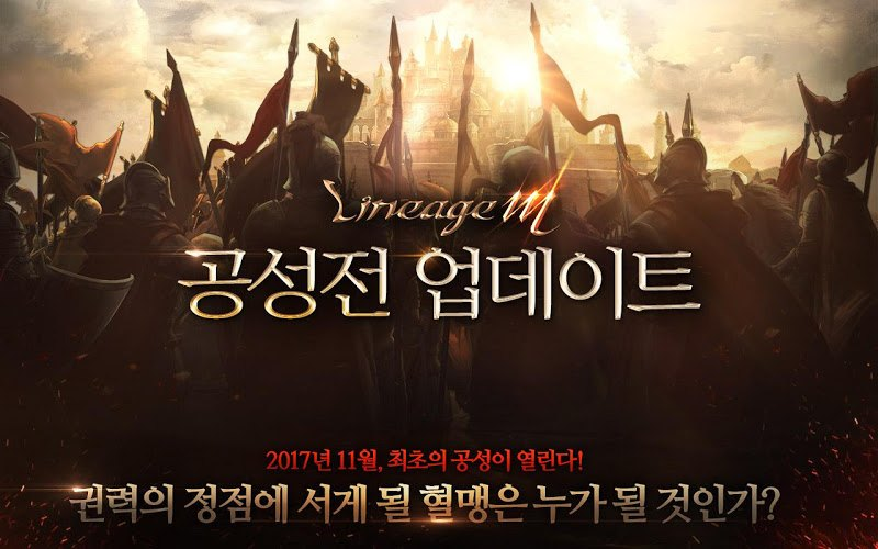 Download Lineage M on PC with BlueStacks