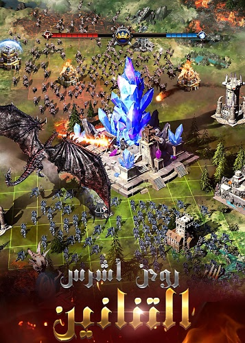 إلعب Clash of Kings on PC 16