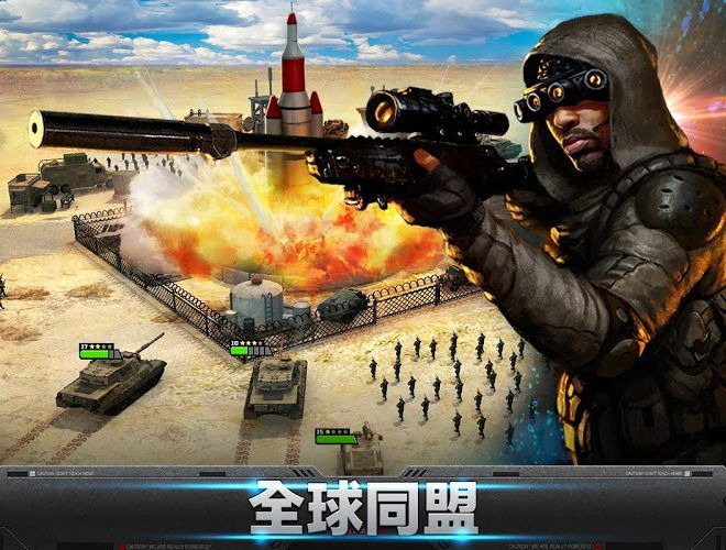 暢玩 Mobile Strike Epic War PC版 12