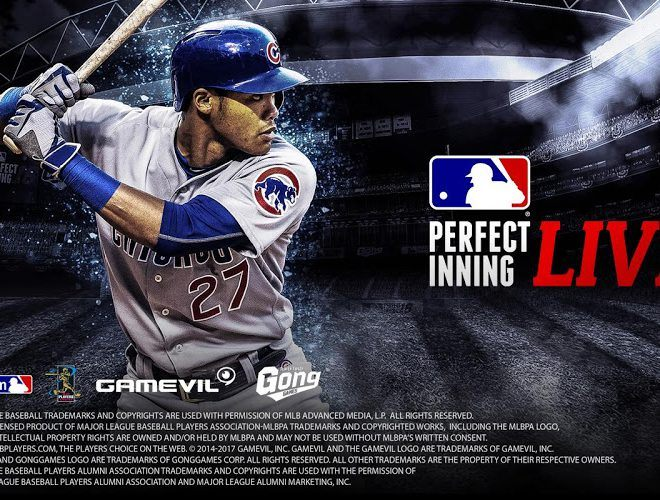 Play MLB Perfect Inning Live on PC 3