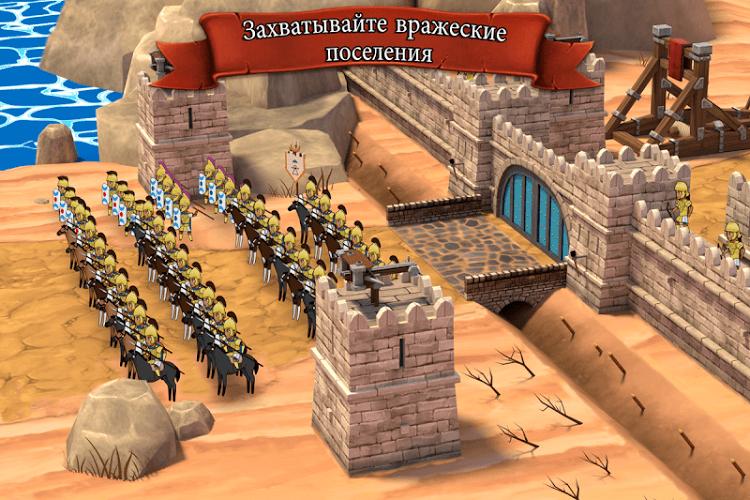 Играй Grow Empire: Rome На ПК 7