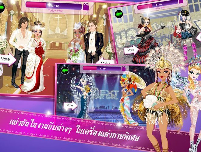 เล่น Star Girl ราชินีแห่งความงาม on PC 10