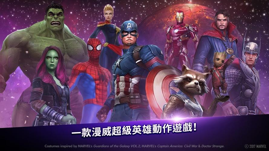 暢玩 漫威:未来之戰 Marvel Future Fight PC版 18