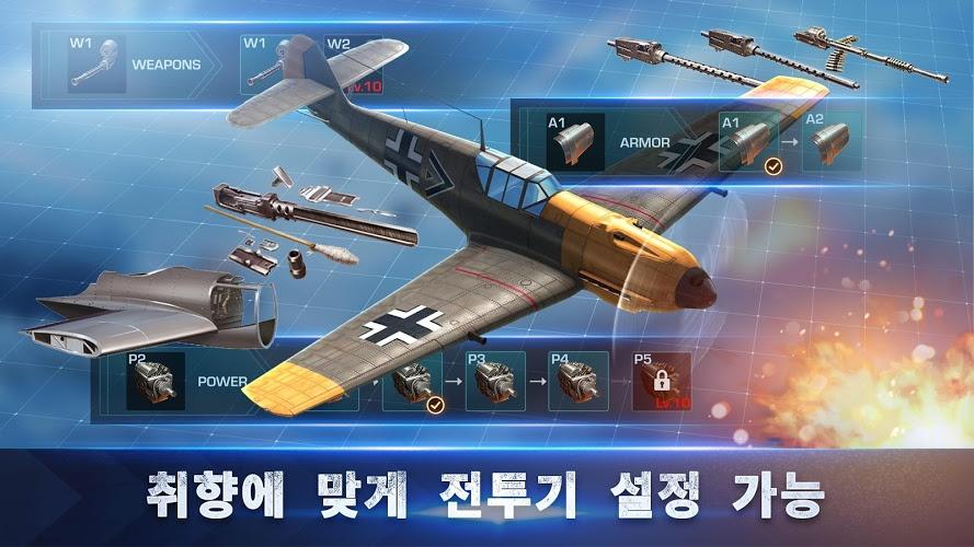 즐겨보세요 워 윙즈(War Wings) on PC 7