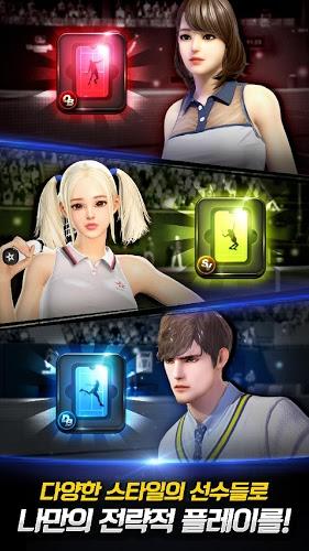 즐겨보세요 Superstars Tennis for Kakao on PC 7