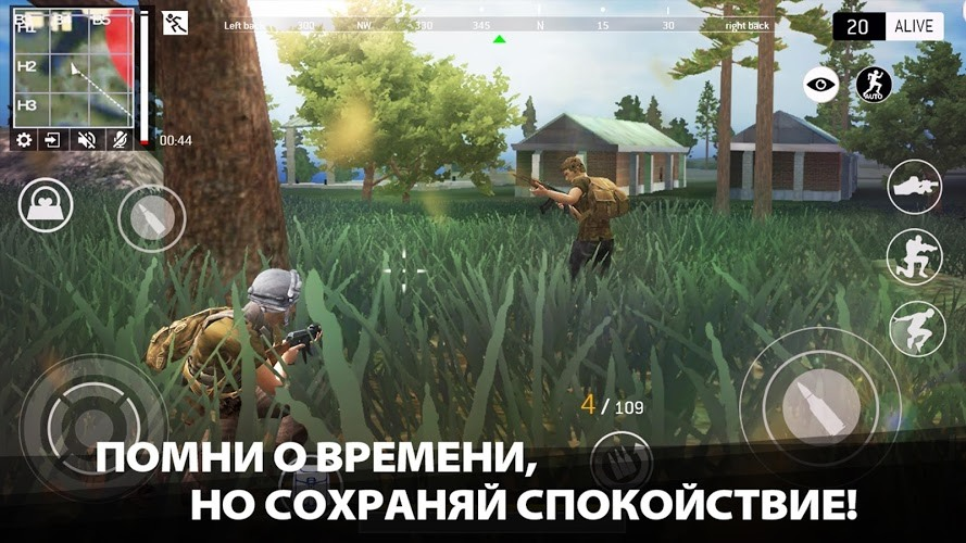 Играй Last Battleground: Survival На ПК 4