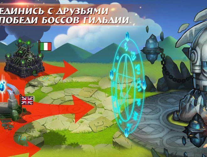 Играй Soul Hunters На ПК 7