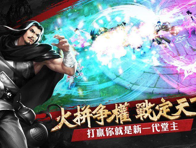 暢玩 劍俠情緣手機版 PC版 15