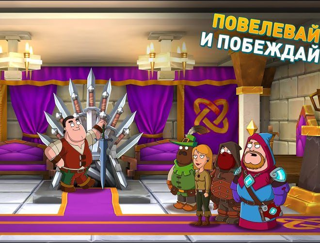 Играй Hustle Castle- Fantasy Kingdom На ПК 4
