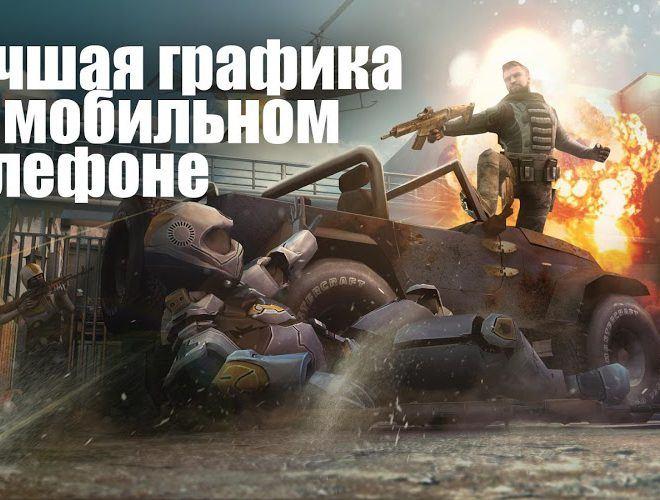 Играй Cover Fire На ПК 25