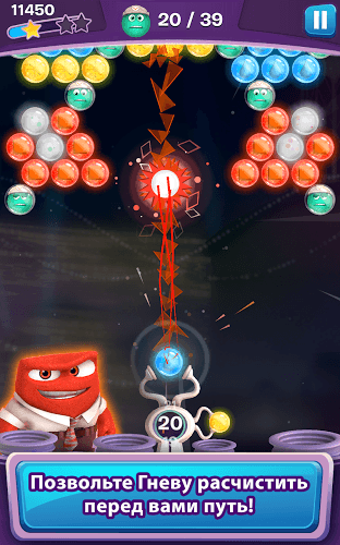 Играй Inside Out Tought Bubble На ПК 20