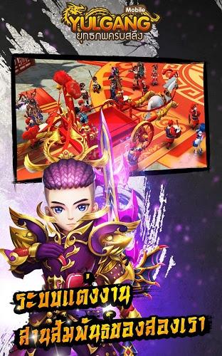 Play Yulgang Mobile on PC 12
