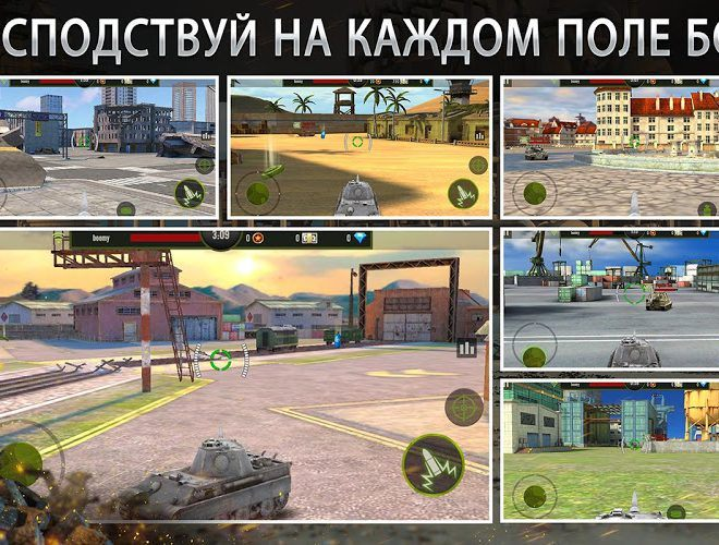 Играй Iron Force На ПК 19