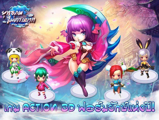 เล่น Longcheng not Baht Mobile on pc 20