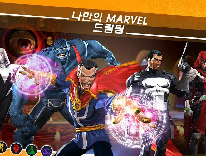 즐겨보세요 Marvel Contest of Champions on pc 11
